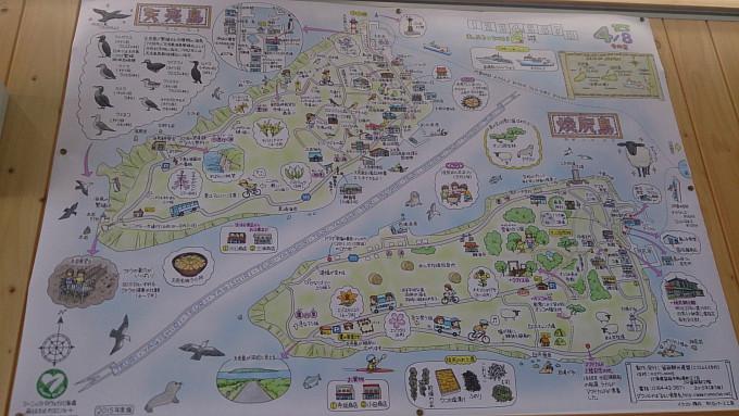 天売島・焼尻島MAP