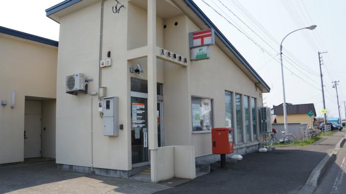 天売郵便局