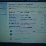 ThinkPad Edge E430のHDDをSSDに換装