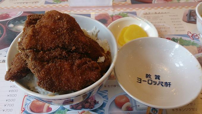 敦賀ヨーロッパ軒_カツ丼2