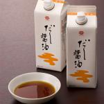 鎌田醤油のだし醤油が美味しい