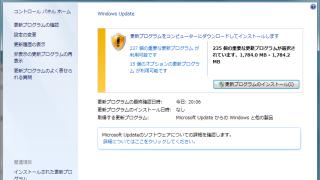 ThinPad Edge E430をリカバリした