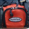 tern Eclipse P18 ハンドルバーにバッグを装着