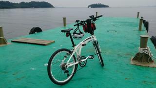 tern Eclipse P18 浜名湖周遊