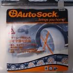 AutoSockを買ってみた