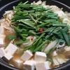 博多和風醤油もつ鍋