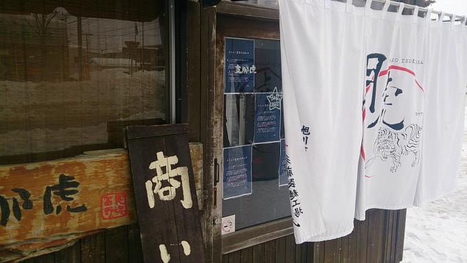 s_2016-01-03 12.43.14