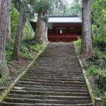 鳳来寺山に登る ~石段~