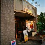モンストロ ロコモコ丼