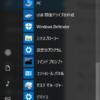 ThinkPad T460s リカバリディスク作成