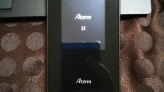 NEC Aterm MR05LN 3B モバイルルーター 初期設定