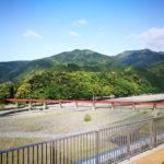 15.大井川鐵道の旅8 -川根温泉で1泊-
