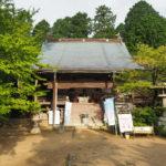2.2017年夏季の旅 四国別格二十霊場巡拝 -第一番 大山寺-