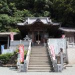 12.2017年夏季の旅 四国別格二十霊場巡拝 -第十一番 生木地蔵-