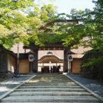 26.2017年夏季の旅 高野山を巡る -金剛峰寺1-
