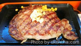 いきなり!ステーキ リブロースステーキ300g