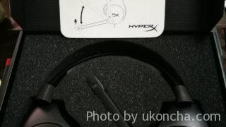 HyperX Cloud Stinger HX-HSCS-BK