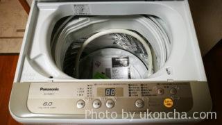 NA-F60B11(洗濯機)を購入
