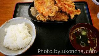 日本で3番目にデカイから揚げ