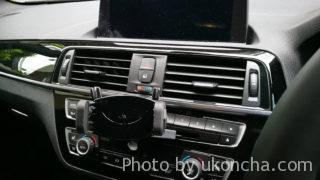 BMW 1シリーズ(F20) スマホホルダー