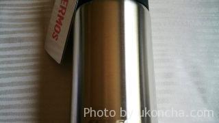 THERMOS 自転車用断熱ボトル(FFQ-600)