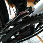 MERIDA RIDE210 チェーンガード付きクランク(FC-R3030-CG)