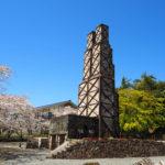 関東近辺を花見&観光_5 韮山反射炉と桜