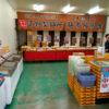 菅野製麺所 工場直販めん市場